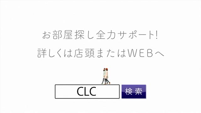 フジテレビにて企業インフォマーシャル放映