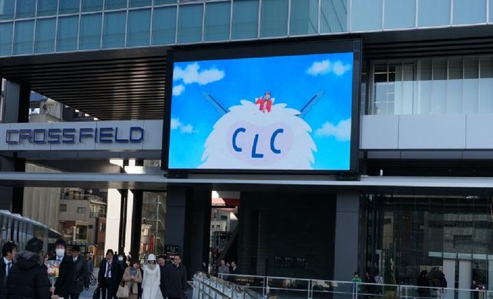 秋葉原UDX大型ビジョン広告放映