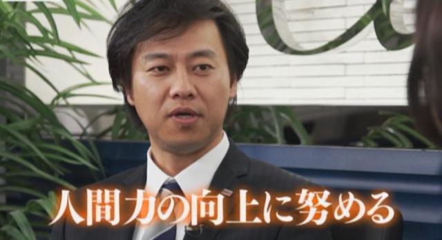 当社代表取締役がフジテレビ『ビジネスStyle』に出演