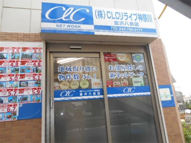金沢八景店