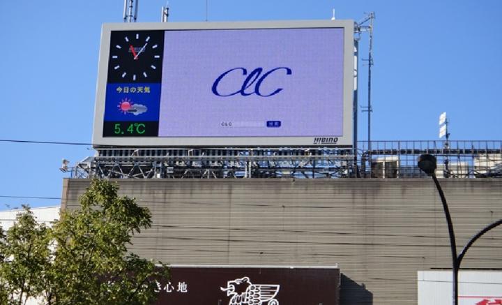 新橋 ヒビノビジョン広告放映