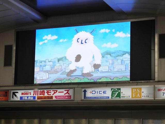 川崎アゼリアビジョン広告放映